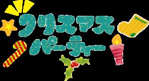 楽しすぎる社会人サークル♪【JOY!サー☆】