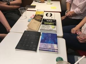 東京Étude読書会(20代中心の読書会サークル)
