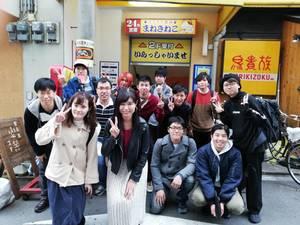 大阪 カラオケパーティーで友達作ろー🤗🎤✨