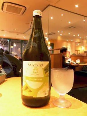 🍷サイゼやガストで安ワイン飲み会🍴