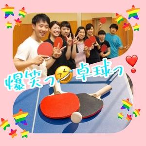 🏓笑いまくり卓球🤣❣️  わいわい運動しましょう🤗❣️