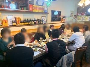〜超オトクに出会いのキッカケを作るサークル〜社会人サークルハッピーレインボーin横浜