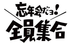 マイ音(まいおん:邦ロック好きな友達作ろう!)