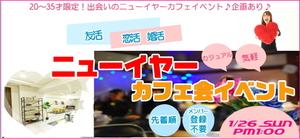 イベント&レジャーサークル モストアイ