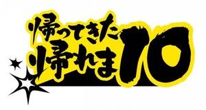 """【20〜30代男女募集】""""こんな企画やってみたかった!!!"""" 〜青春を謳歌しよう☆〜(バスケ・飲み会・逃走中・料理パーティetc実施)"""