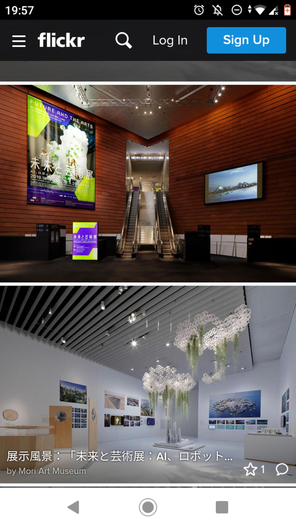 (満員)活動18 未来と芸術展👻🌏森美術館 鑑賞会