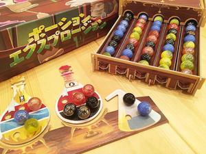 【新規設立】和歌山でボードゲームしてみませんか?サークルメンバー募集中です。 【20-30代向け/転勤者・友達つくりしたい人向け】