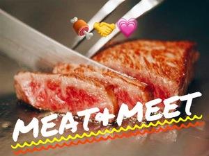 meat&meet🍖🤝