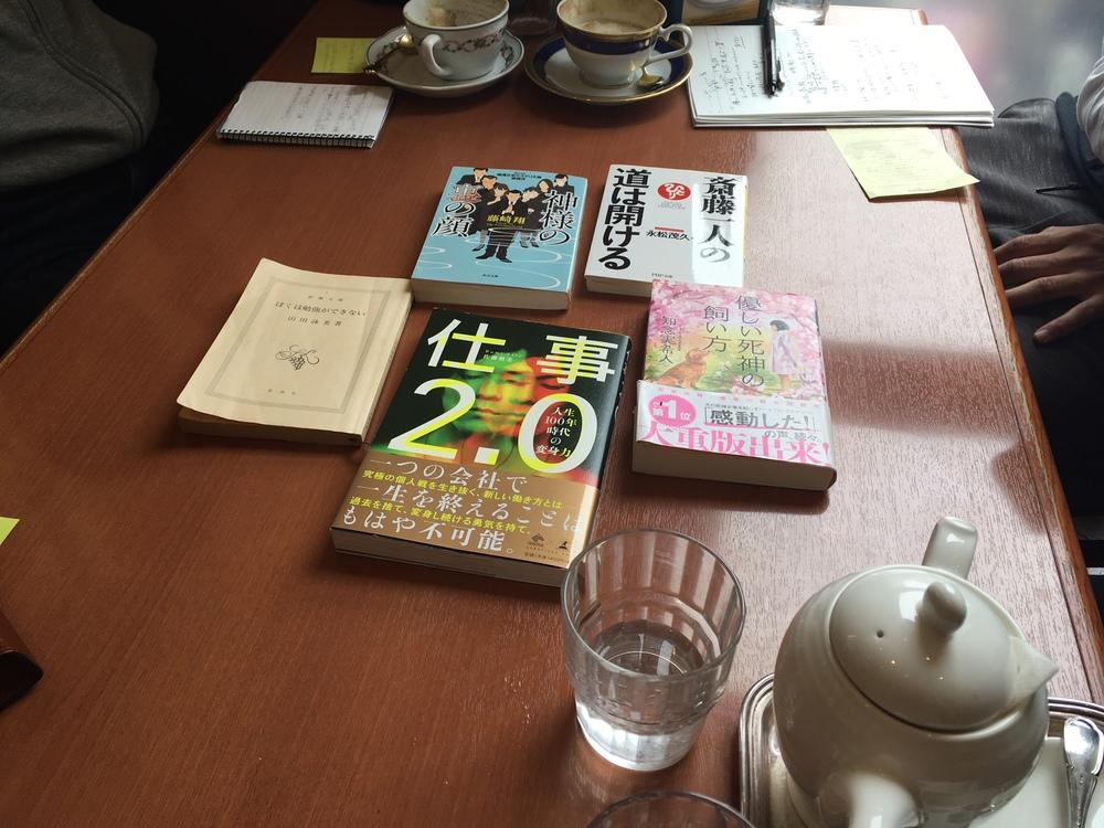 【若者の街・中目黒開催】東京Étude(20代中心の読書会コミュニティ)