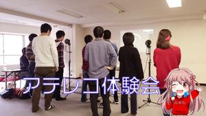 アニメサークル【アニ騒ぎ&アニ語り】