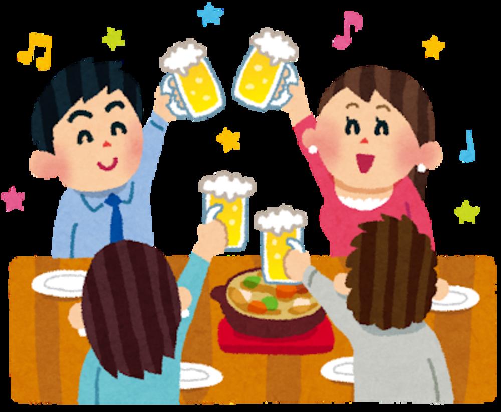 第1回⭐︎20代限定食べ歩き〜飲み会🍺