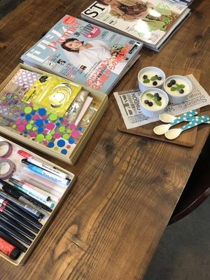 名古屋 夢ノート交流会