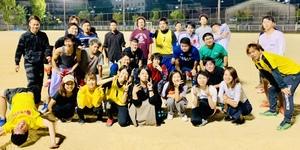 Regend Futsal