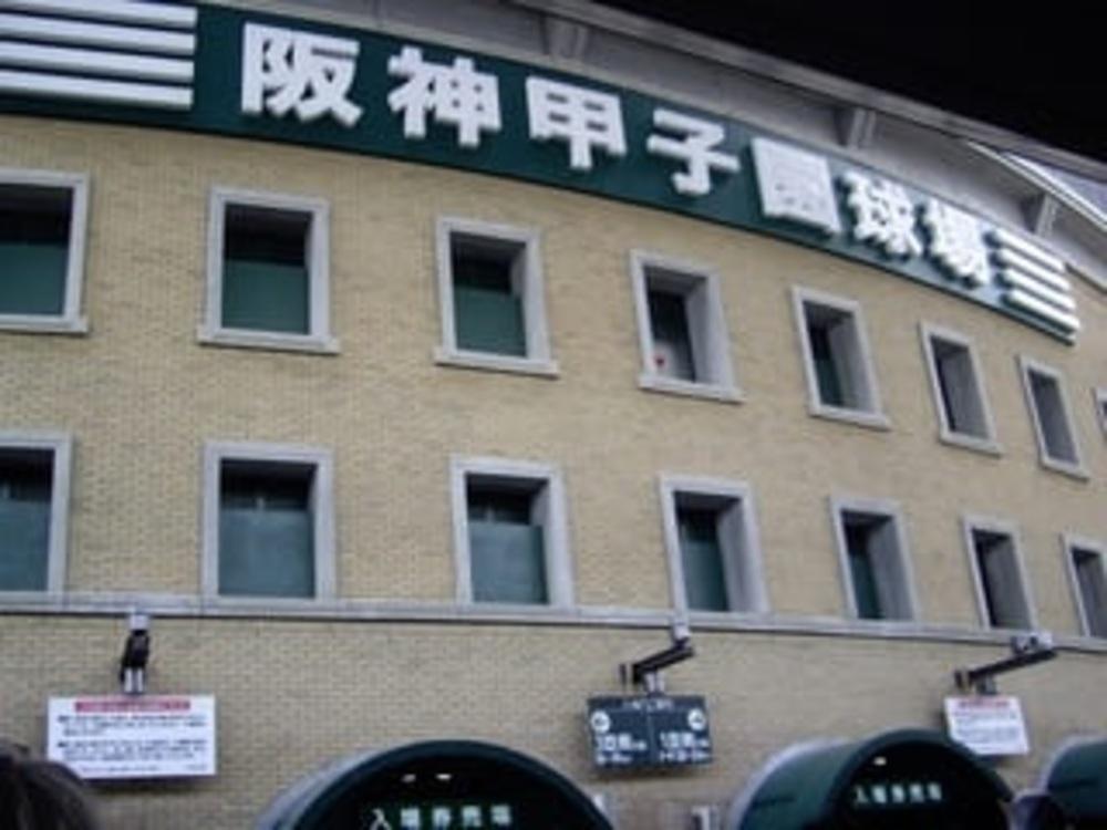 3月1日(日)《今年の優勝は阪神甲子園球場で!》タイガース好きの趣味コン・婚活・合コン
