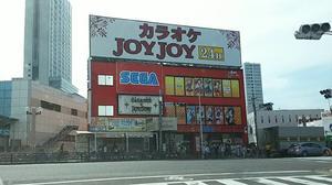 名古屋でカラオケ🎤【J-POP、アニソン、ボカロ、東方】