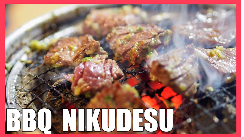 ■中止■ 4/26 【BBQ会】ニクデス