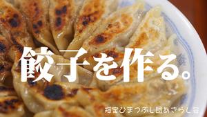 あざらし会 ハッ Σ( ´ω`っ  )3