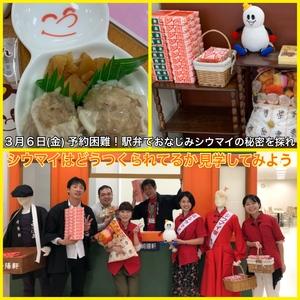 東京・神奈川の友達づくりサークルATACS
