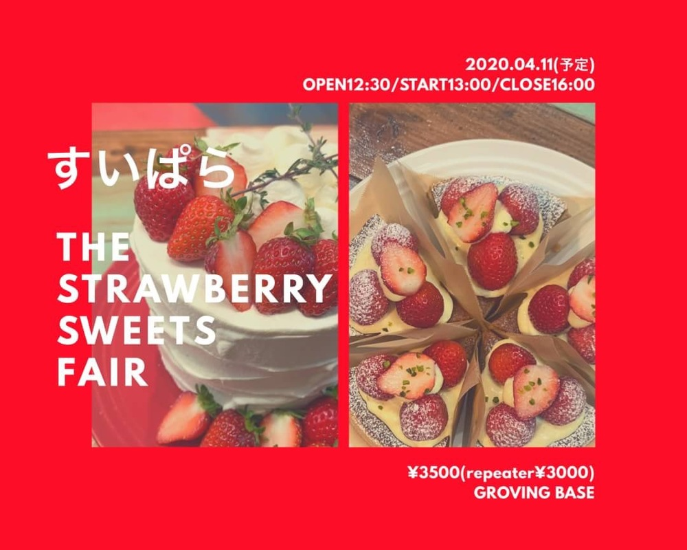 🍓 THESTRAWBERRY SWEETS FAIR 🍓