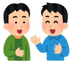 おしゃべりサークル(名古屋)