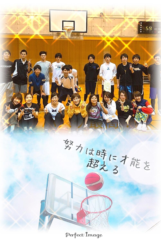 勝ち負けより楽しむメインバスケ!o(^▽^)o