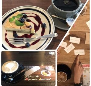 "3rdPlace Cafe ""ダイナミックジャーニー"""