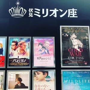 映画倶楽部・ミリオン座会