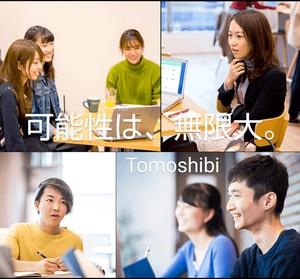Tomoshibi