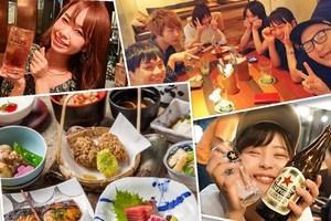 名古屋の飲み会コミュニティ!「Nagoya Cheers!」