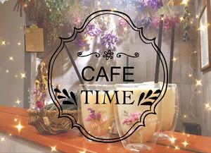 ✨🧁20代おんなのこのCafe好きさんしゅうご〜🧁💕