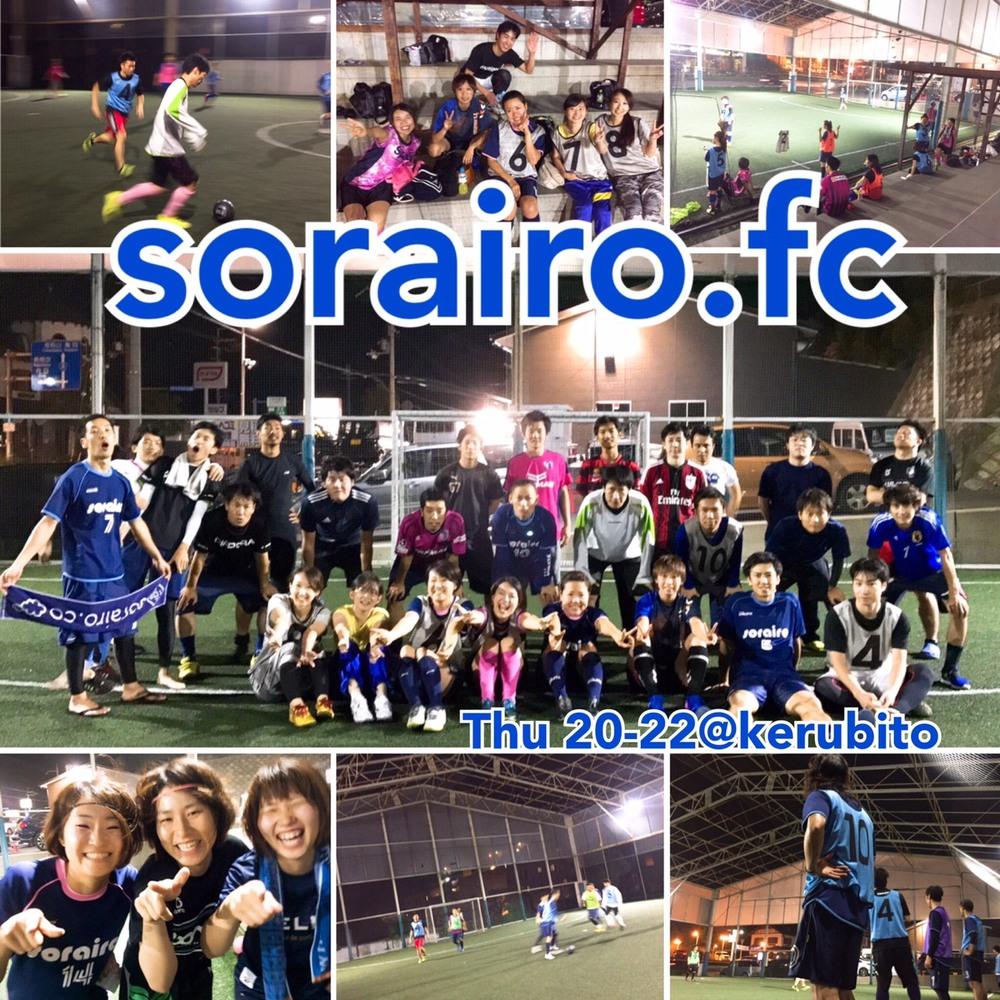 Let's play Futsal!w/sorairo.fc