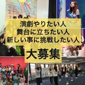 期間限定劇団 座・神戸市民劇場