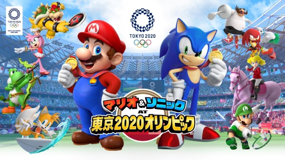 【自粛】マリオ&ソニックAT東京2020オリンピック(任天堂Switch)とボードゲームで遊ぼう!