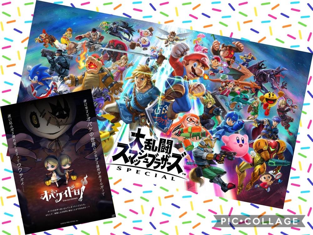 【自粛】大乱闘スマッシュブラザーズSPとオバケイドロ!(任天堂Switch)で遊ぼう!
