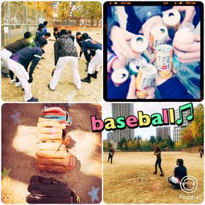 ✨⚾️わいわいして楽しむ野球です⚾️✨