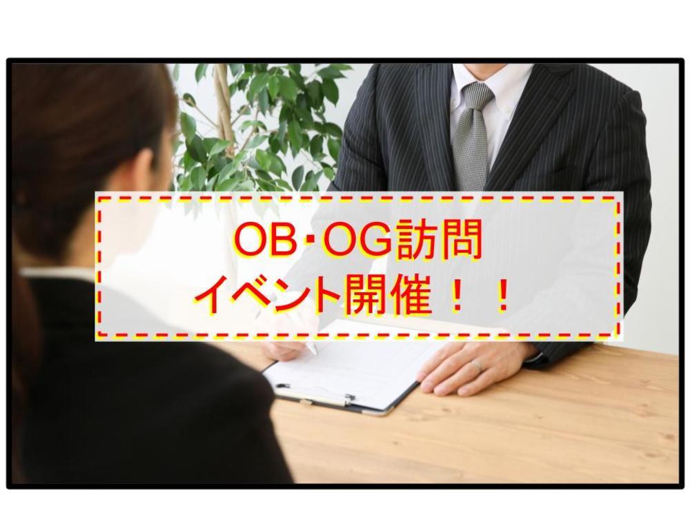 【業種】商社 【職種】一般事務