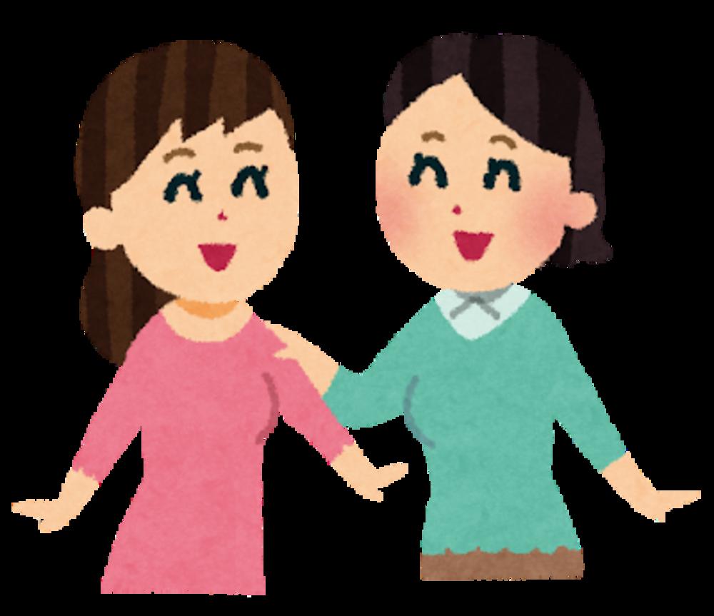 【女子限定】新感覚!Zoomを使った15分の同性友達のマッチングイベント開催!!