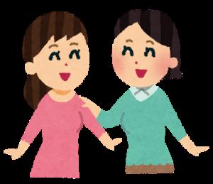【女子限定/25-38歳限定】10分間で気の合う同性友達を探そう!!