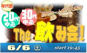モストアイ イベント&レジャーサークル