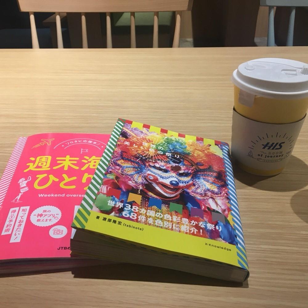 朝活*ONLINE*5/24(日) 9:00~