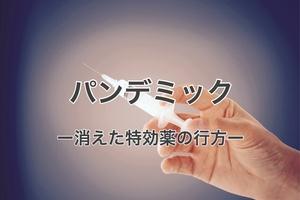 東京友達探しサークル