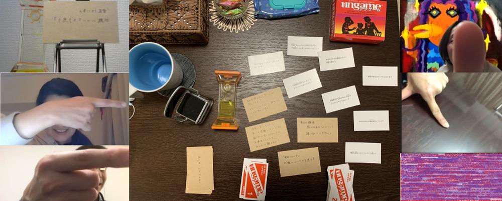オンラインカフェ会☆心理学カードゲームカフェ会6/7(日)10:00~12:00