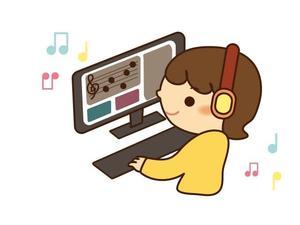 ♪オンライン音楽研究会♪〜みんなで一緒に曲つくろう〜