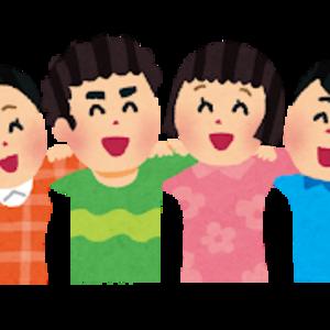 【大阪近郊エリア/25歳〜28歳限定】同じ世代で10分間の友達マッチング!!