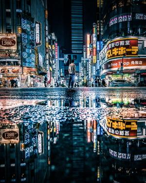Photo Walks Tokyo
