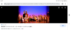 Hand Of Muse~ミュージカル部~