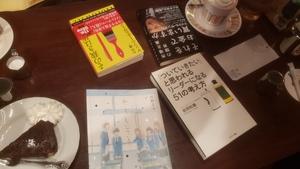 喫茶店でもくもくと読書する会