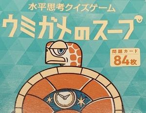 【東京】ゆるふわボドゲサークル 趣味友を作ろう!