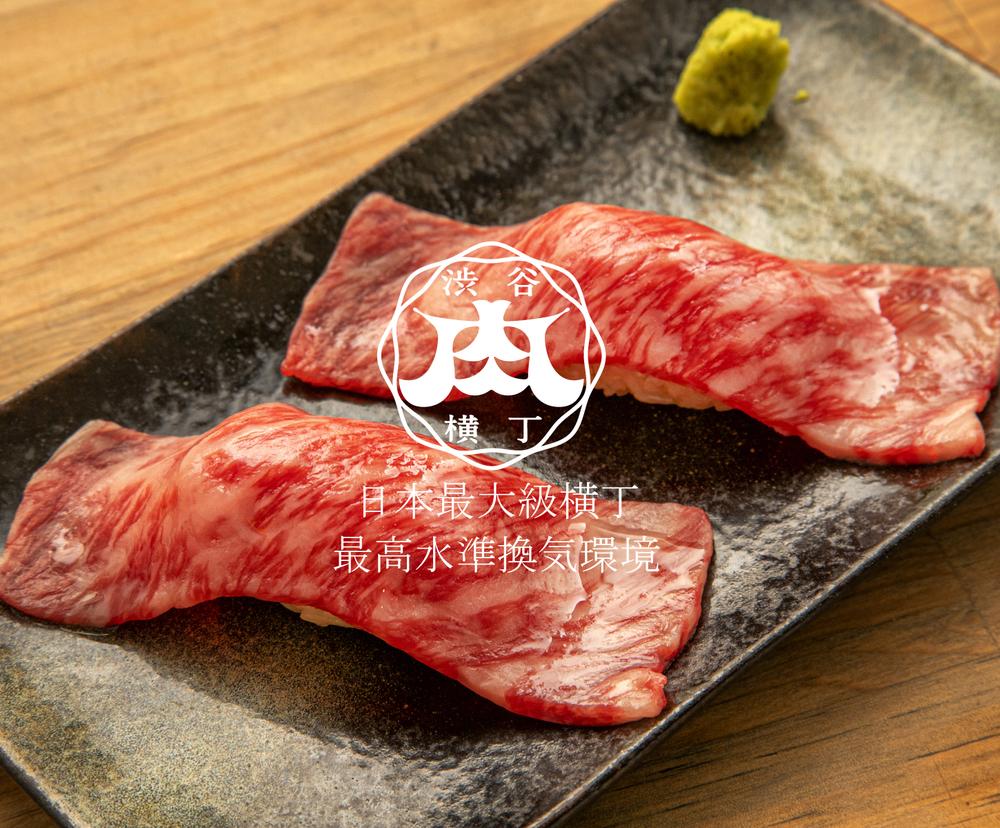 【渋谷肉横丁】肉横丁で飲み食べ歩きをしよう!!