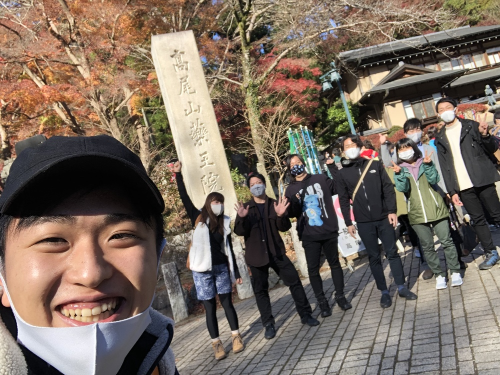 【特別企画】ハイキング会@高尾山
